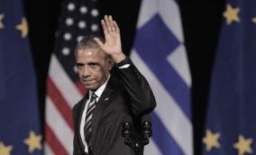 Conheça os livros que ajudaram Obama no governo