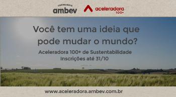Aceleradora 100+ de Sustentabilidade