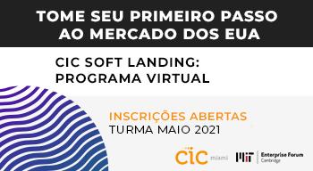 Soft Landing Virtual